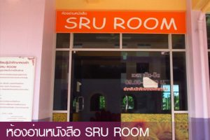 sru-room